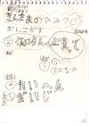 Himituu_2
